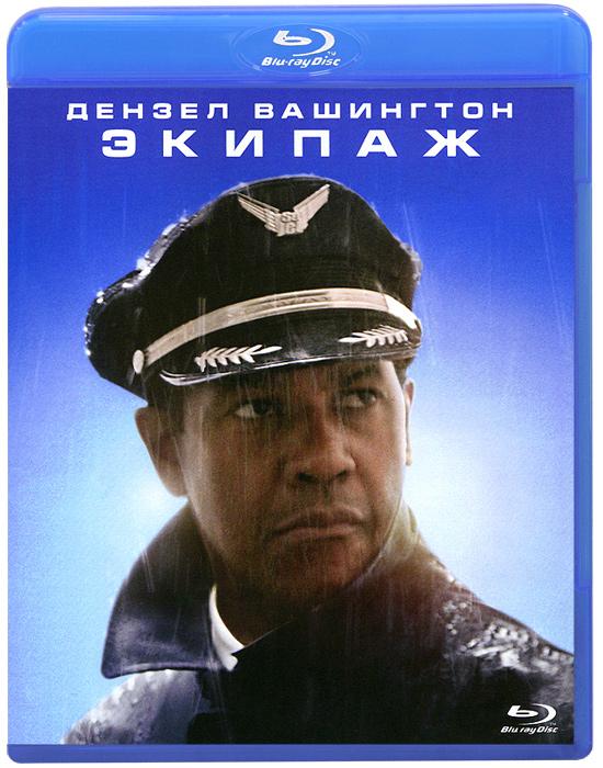 Экипаж (Blu-ray) проигрыватель blu ray lg bp450 черный