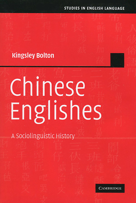 Chinese Englishes: A Sociolinguistic History the oxford english literary history