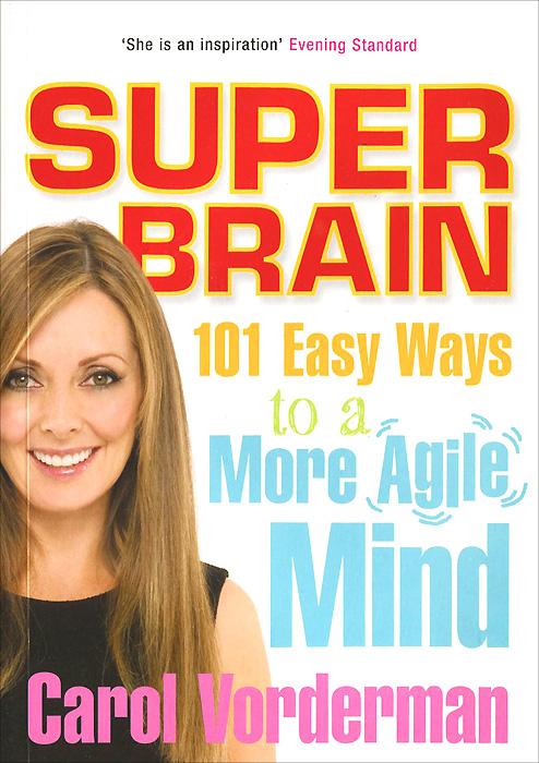 Super Brain издательство манн иванов и фербер kumon учимся умножать простые примеры