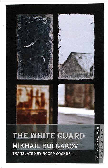 White Guard bulgakov m the white guard