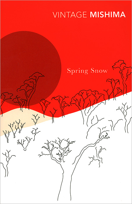 Spring Snow a study of the religio political thought of abdurrahman wahid