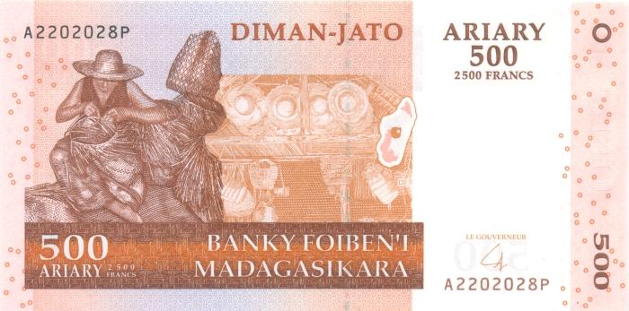 Банкнота номиналом 500 ариари. Мадагаскар. 2004 год