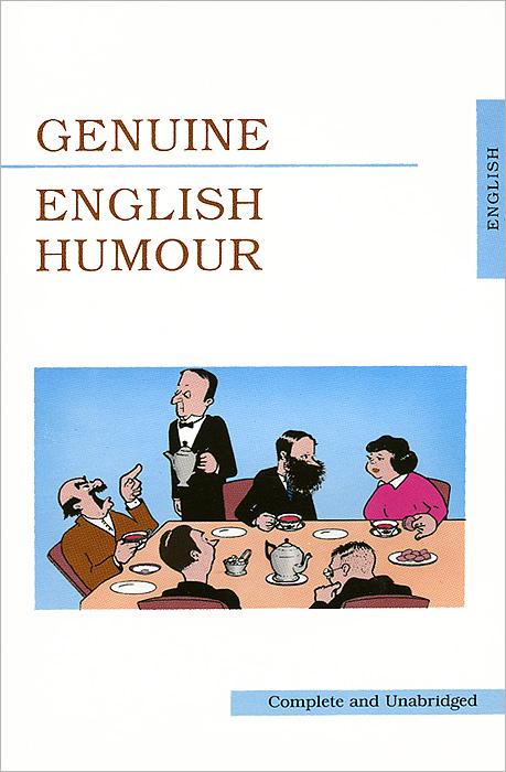 Genuine English Humour махотин с а первое апреля сборник юмористических рассказов и стихов
