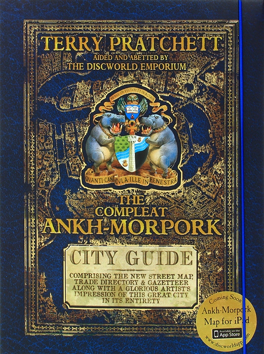 The Compleat Ankh-Morpork City Guide brussels city street map