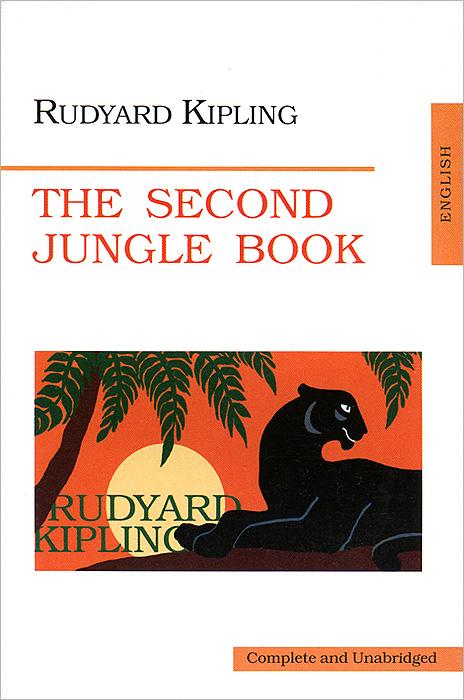 The Second Jungle Book jungle book