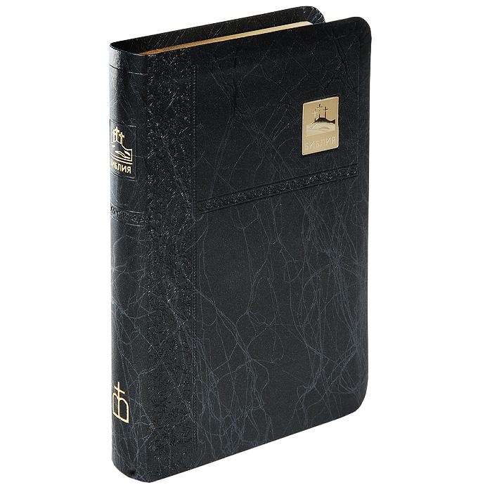 Библия (подарочное издание) библия подарочное издание
