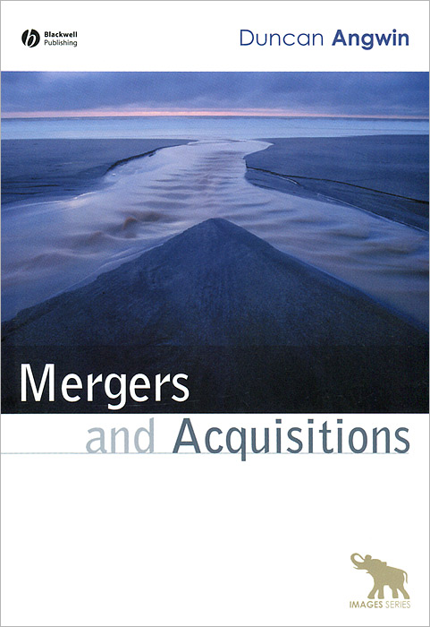 Mergers and Acquisitions цена и фото