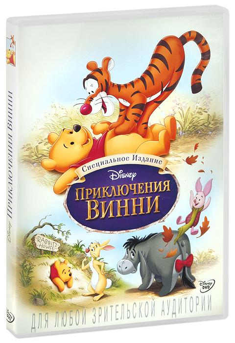 Погрузись в волшебный мир самой первой полнометражной истории про медвежонка Винни - выдающегося анимационного шедевра, который в полной мере можно назвать