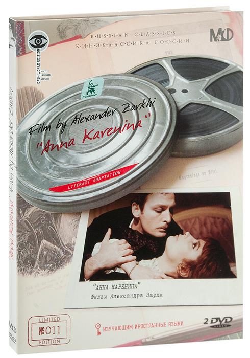 Анна Каренина (2 DVD) анна каренина история вронского 2017 полная версия серии 1–8 2 dvd
