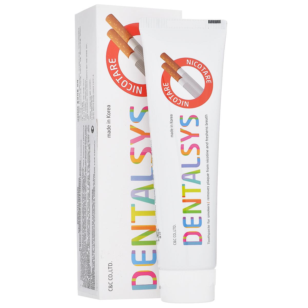 DC 2080 Зубная паста Dentalsys Nicotare, для курящих, 130 г220598Зубная паста DC 2080 Dentalsys Nicotare устраняет никотиновый налет и освежает дыхание. Оказывает многоуровневое комплексное отбеливающее действие. Освежающий вкус перечной мяты устраняет запах табака и придает свежесть дыханию. Паста предназначена для курильщиков, но может применяться и для некурящих членов семьи. Характеристики:Вес: 130 г. Артикул: 220598. Производитель: Корея. Товар сертифицирован.