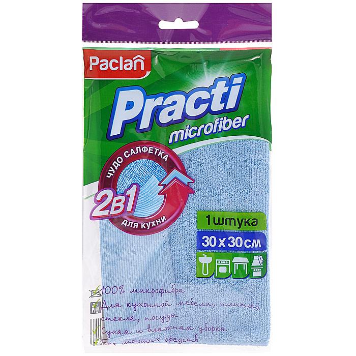 """Салфетка 2в1 """"Practi"""" для кухни, цвет: голубой, 30 х 30 см, Paclan"""