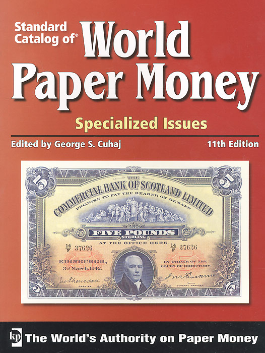 Standard Catalog of World Paper Money: Specialized Issues