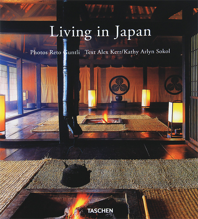 Alex Kerr, Kathy Arlyn Sokol Living in Japan обувь для легкой атлетики love the world alex tfp347 hj japan