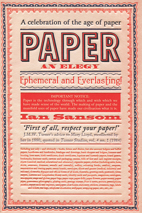 Paper: An Elegy cuhaj g standard catalog of world paper money general issues 1368 1960