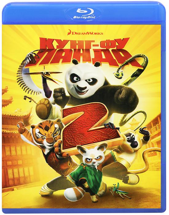 Кунг-Фу Панда 2 (Blu-ray) кунг фу панда 2 blu ray dvd
