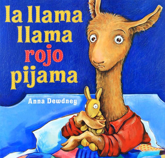 La llama llama rojo pijama,  - купить со скидкой