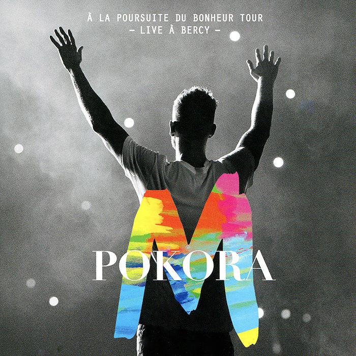 M. Pokora M. Pokora. Live A Bercy (CD + DVD) avec moi смягчающие носочки