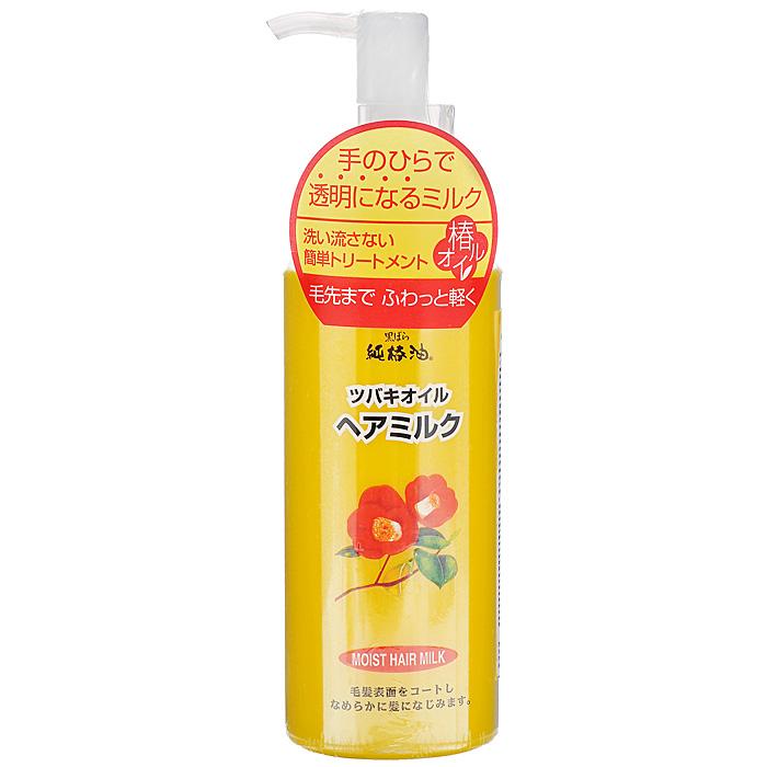 Kurobara Молочко для волос, с маслом камелии японской, для сухих волос, 150 мл973291Молочко Kurobara рекомендуется для тонких, сухих, ломких волос, а также волос, поврежденных окрашиванием и химической завивкой. За счет входящего в состав масла семян камелии молочко смягчает и питает волосы, компенсирует потерю естественной влаги, сглаживает поверхность волос, повышает прочность и эластичность, возвращает здоровый блеск тусклым безжизненным волосам. Благодаря удивительному свойству проникать в структуру волосяного стержня, масло восстанавливает поврежденные участки кутикулы волоса, усиливает защиту хрупких и ломких волос, препятствует появлению секущихся кончиков, повышает прочность и эластичность. Молочко обволакивает волосы защитной пленкой, которую образует восстанавливающий защитный аминокислотный комплекс, что придает волосам эластичность, гладкость и блеск. Обеспечивает защиту от УФ - лучей. Молочко предназначено для особого ухода за волосами в течение всего дня. Обладает легким ароматом весенних цветов.Способ применения: нанести на влажные чистые волосы (можно на сухие или слегка подсушенные полотенцем волосы), равномерно распределить по всей длине волос, не смывать. Не оставляет ощущения липкости после нанесения. Характеристики:Объем: 150 мл. Артикул: 973291. Производитель: Япония. Товар сертифицирован.