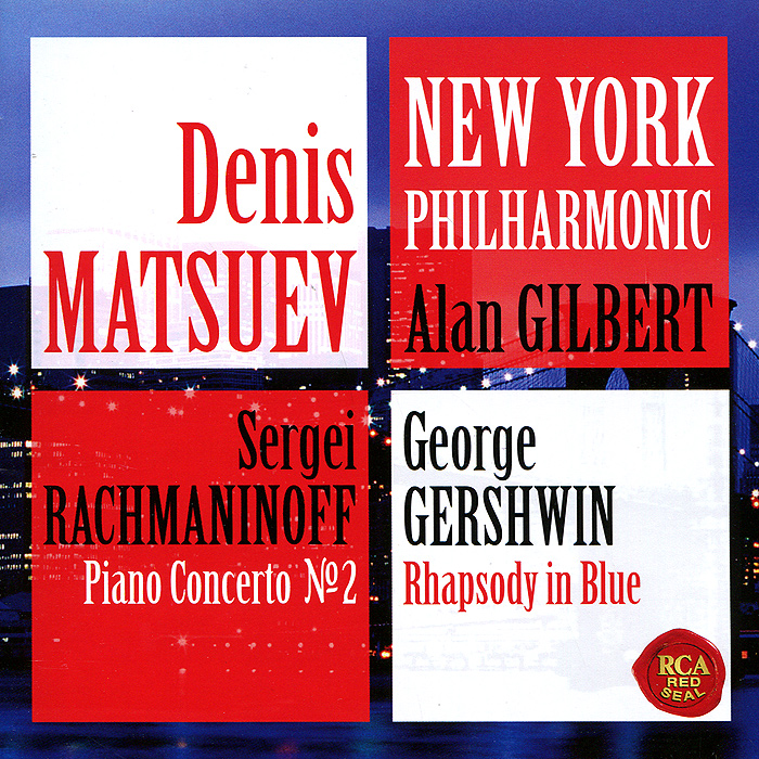 Денис Мацуев,New York Philharmonic Orchestra,Алан Ждилберт Denis Matsuev, The New York Philharmonic, Alan Gilbert. Rachmaninoff / Gershwin original australia mrc tmj trainer