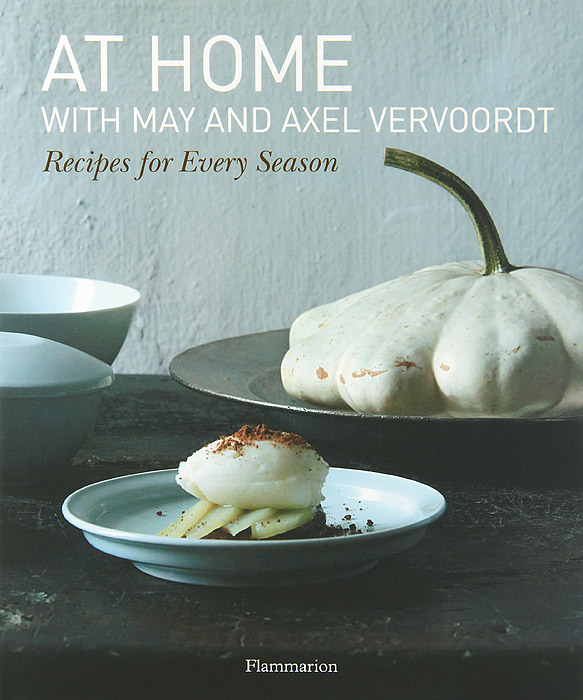 At Home with May and Axel Vervoordt: Recipes for Every Season wireless home office door bell button access control with 1pcs transmitter launcher 2pcs receiver 300m waterproof f3311b