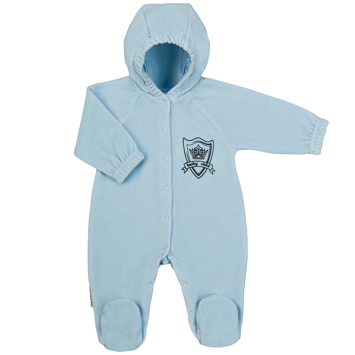 Комбинезон для мальчика Lucky Child, цвет: голубой. 3-21. Размер 74/803-21Детский комбинезон с капюшоном для мальчика Lucky Child - очень удобный и практичный вид одежды для малышей. Комбинезон выполнен из велюра, благодаря чему он необычайно мягкий и приятный на ощупь, не раздражают нежную кожу ребенка и хорошо вентилируются, а эластичные швы приятны телу малыша и не препятствуют его движениям. Комбинезон с длинными рукавами-реглан и закрытыми ножками имеет застежки-кнопки по центру от горловины до щиколоток, которые помогают легко переодеть младенца или сменить подгузник. На груди он оформлен оригинальным принтом в виде логотипа бренда. Рукава понизу дополнены неширокими эластичными манжетами, не перетягивающими запястья. С детским комбинезоном Lucky Child спинка и ножки вашего малыша всегда будут в тепле. Комбинезон полностью соответствует особенностям жизни младенца в ранний период, не стесняя и не ограничивая его в движениях!