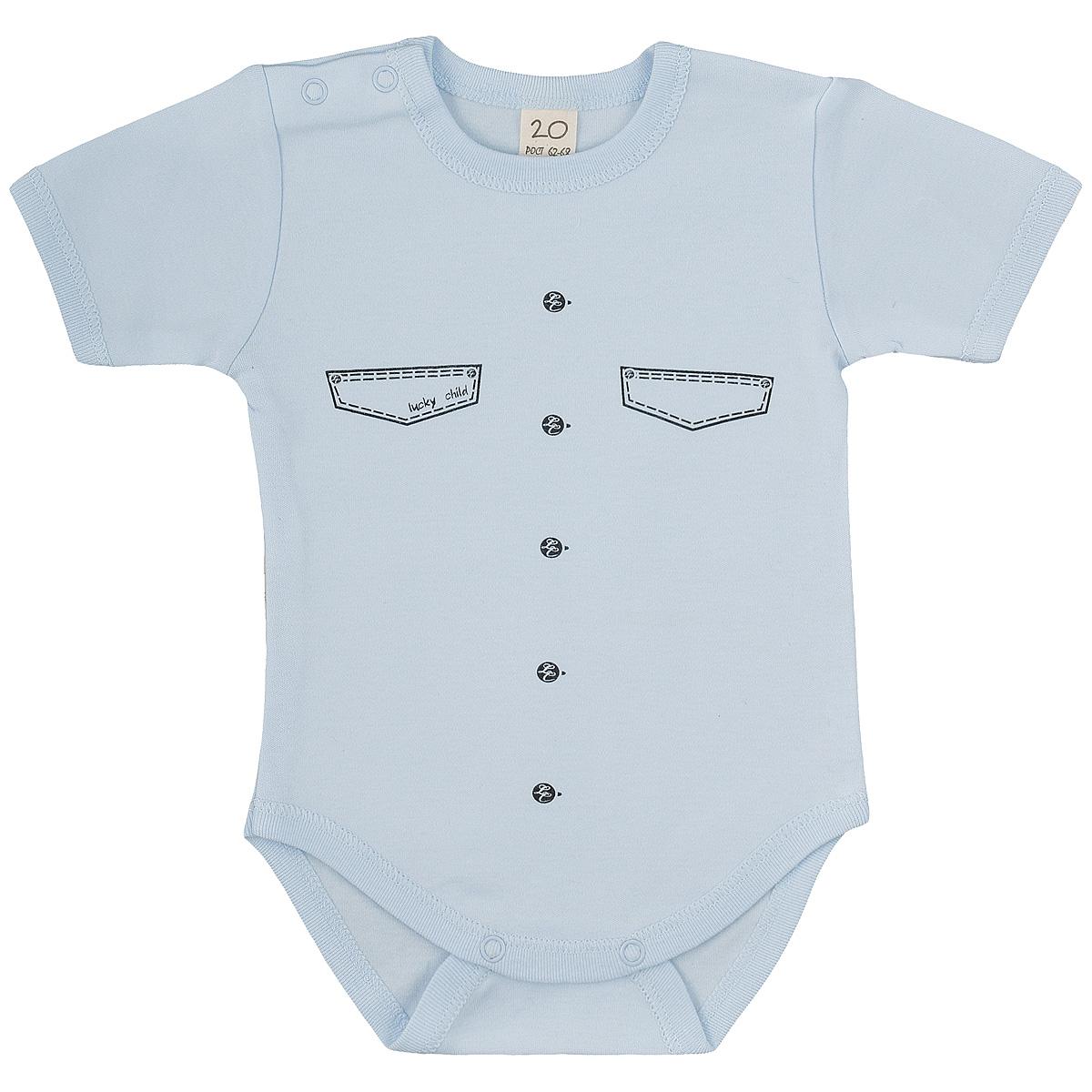 Боди-футболка для мальчика Lucky Child, цвет: голубой. 3-30. Размер 80/86