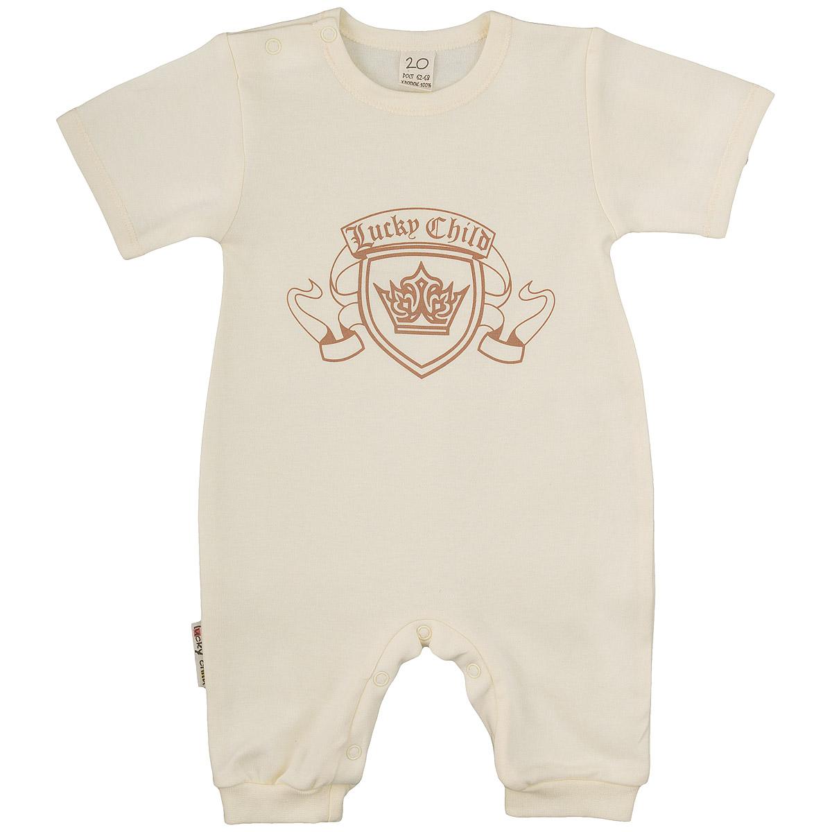 Песочник Lucky Child, цвет: экрю. 6-28. Размер 62/686-28Песочник для новорожденного Lucky Child с короткими рукавами послужит идеальным дополнением к гардеробу вашего малыша, обеспечивая ему наибольший комфорт. Изготовленный из интерлока - натурального хлопка, он необычайно мягкий и легкий, не раздражает нежную кожу ребенка и хорошо вентилируется, а эластичные швы приятны телу малыша и не препятствуют его движениям. Удобные застежки-кнопки по плечу и на ластовице помогают легко переодеть младенца или сменить подгузник. На груди модель оформлена оригинальным притом в виде логотипа бренда. Песочник полностью соответствует особенностям жизни ребенка в ранний период, не стесняя и не ограничивая его в движениях. В нем ваш малыш всегда будет в центре внимания.