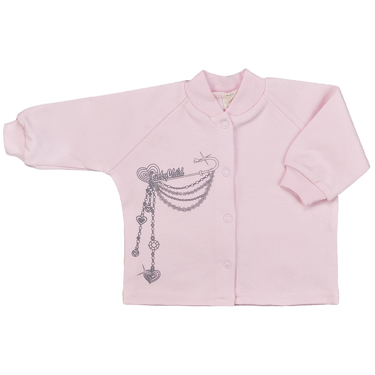 Кофточка для девочки Lucky Child, цвет: розовый. 2-12. Размер 74/802-12Кофточка для новорожденной девочки Lucky Child с длинными рукавами-реглан послужит идеальным дополнением к гардеробу вашей малышки, обеспечивая ей наибольший комфорт. Изготовленная из интерлока - натурального хлопка, она необычайно мягкая и легкая, не раздражает нежную кожу ребенка и хорошо вентилируется, а эластичные швы приятны телу малышки и не препятствуют ее движениям. Удобные застежки-кнопки по всей длине помогают легко переодеть младенца. Рукава понизу дополнены широкими трикотажными манжетами, не стягивающими запястья.Спереди модель оформлена оригинальным принтом, имитирующим цепочки с украшениями. Кофточка полностью соответствует особенностям жизни ребенка в ранний период, не стесняя и не ограничивая его в движениях. В ней ваша малышка всегда будет в центре внимания.