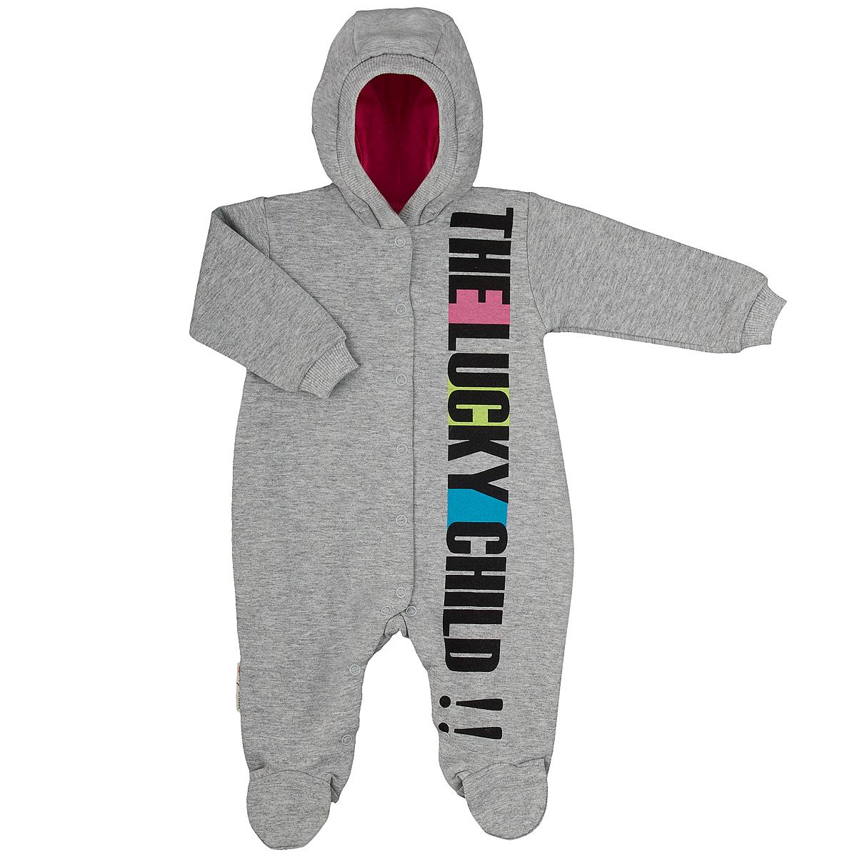 Комбинезон детский Lucky Child, цвет: серый, розовый. 1-3. Размер 68/741-3Детский комбинезон с капюшоном Lucky Child - очень удобный и практичный вид одежды для малышей. Комбинезон выполнен из натурального хлопка, благодаря чему он необычайно мягкий и приятный на ощупь, не раздражают нежную кожу ребенка и хорошо вентилируются, а эластичные швы приятны телу малыша и не препятствуют его движениям. Комбинезон с длинными рукавами и закрытыми ножками имеет застежки-кнопки по центру от горловины до щиколоток, которые помогают легко переодеть младенца или сменить подгузник. Спереди он оформлен оригинальным принтом в виде надписи The Lucky Child!!. Рукава понизу дополнены широкими трикотажными манжетами, не перетягивающими запястья. С детским комбинезоном Lucky Child спинка и ножки вашего малыша всегда будут в тепле, он идеален для использования днем и незаменим ночью. Комбинезон полностью соответствует особенностям жизни младенца в ранний период, не стесняя и не ограничивая его в движениях!
