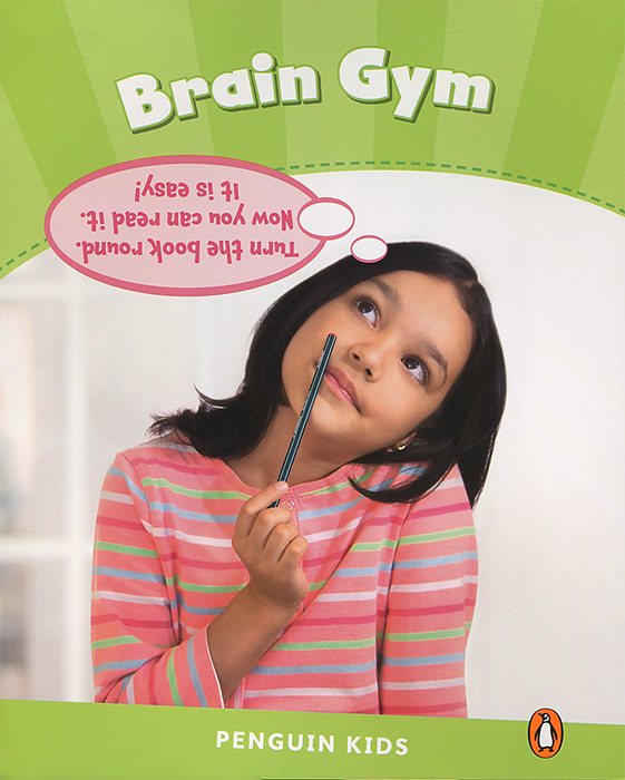 Brain Gym: Level 4