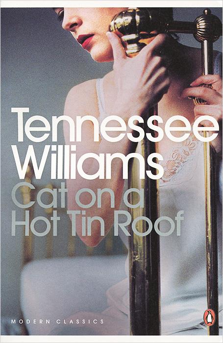 Cat on a Hot Tin Roof howard miller howard miller 625 440