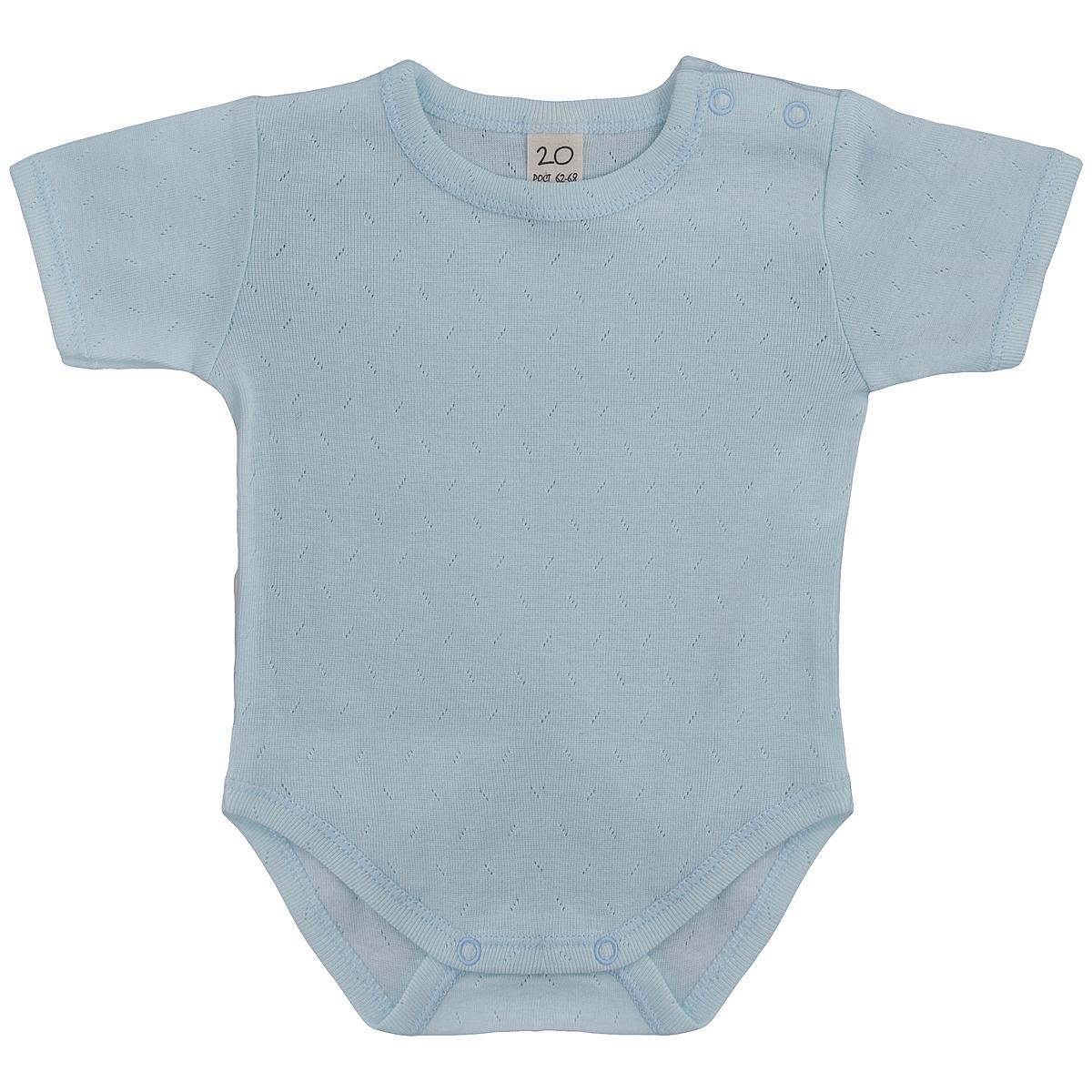 Боди-футболка Lucky Child Ажур, цвет: голубой. 0-30. Размер 80/860-30_ажурДетское боди-футболка Lucky Child с короткими рукавами послужит идеальным дополнением к гардеробу малыша в теплое время года, обеспечивая ему наибольший комфорт. Боди изготовлено из натурального хлопка, благодаря чему оно необычайно мягкое и легкое, не раздражает нежную кожу ребенка и хорошо вентилируется, а эластичные швы приятны телу малыша и не препятствуют его движениям. Удобные застежки-кнопки по плечу и на ластовице помогают легко переодеть младенца и сменить подгузник. Боди выполнено из ткани с ажурным узором.Боди полностью соответствует особенностям жизни малыша в ранний период, не стесняя и не ограничивая его в движениях. В нем ваш ребенок всегда будет в центре внимания.