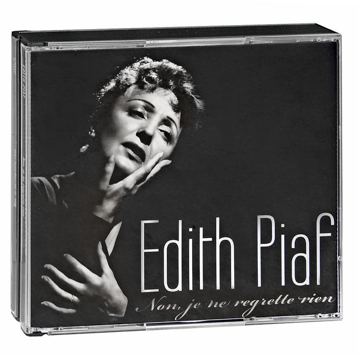 Эдит Пиаф Edith Piaf. Je Ne Regrette Rien (5 CD) эдит пиаф edith piaf fais moi valser 2 cd