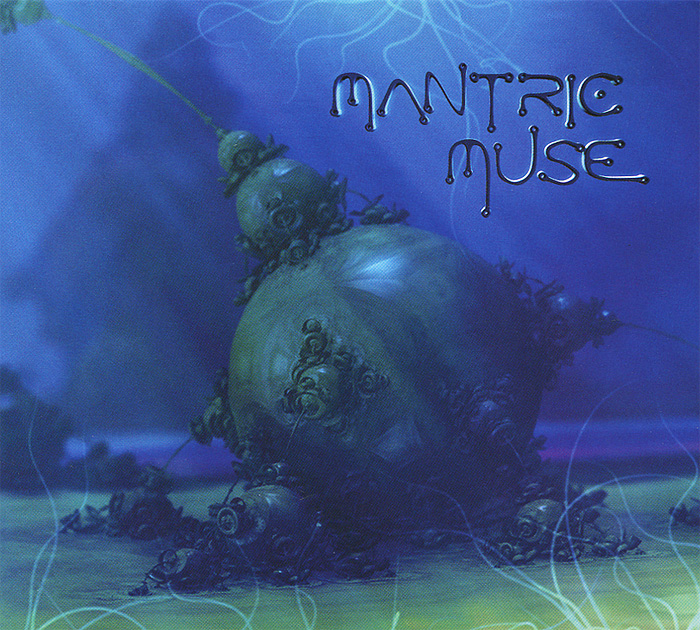 Mantric Muse Mantric Muse. Mantric Muse muse muse haarp cd dvd