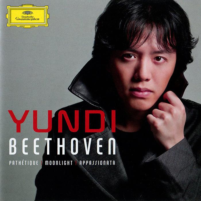 Юнди Ли Yundi Li. Beethoven. Moonlight / Pathetique / Appassionata märt laur appassionata