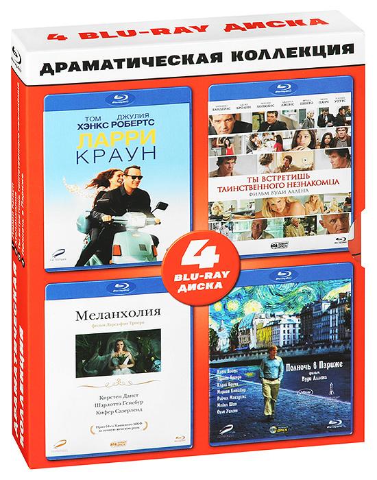 Драматическая коллекция (4 Blu-ray) blu ray плеер sony bdp s6500