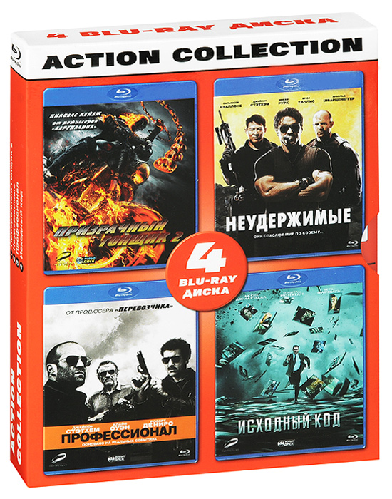 Action Сollection (4 Blu-ray) blu ray диск 3d великая стена