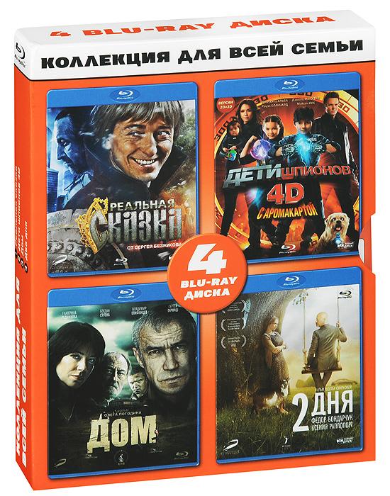 Коллекция для всей семьи (4 Blu-ray) blu ray плеер sony bdp s6500