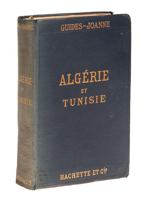Алжир и Тунис. Путеводитель