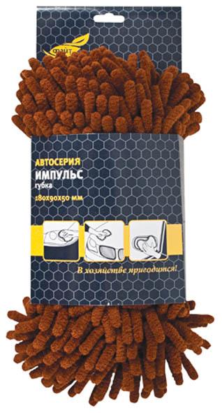 Авто-губка Импульс, цвет: коричневый, 180 х 90 мм, 1 шт68603Авто-губка Импульс прекрасно справится с загрязнениями на поверхности, а наполнение из поролона удержит воду и моющее средство. Для удобства использования на губке имеется фиксирующая резинка для руки. Характеристики: Материал: микрофибра, поролон. Количество в упаковке: 1 штука. Размер губки: 18 см х 9 см x 5 см. Размер упаковки: 24 см х 9,5 см х 5,5 см.