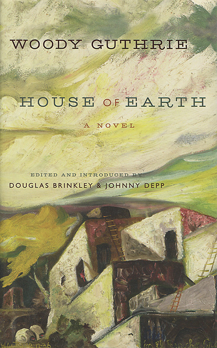House of Earth house of earth