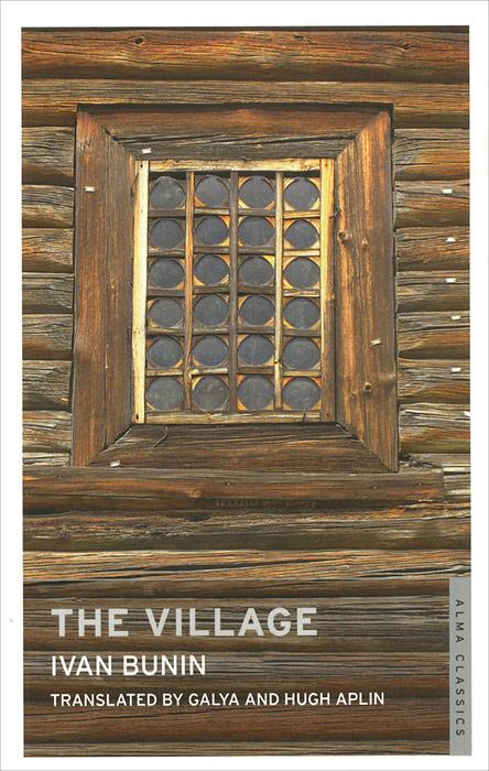 The Village the triumph of the sun
