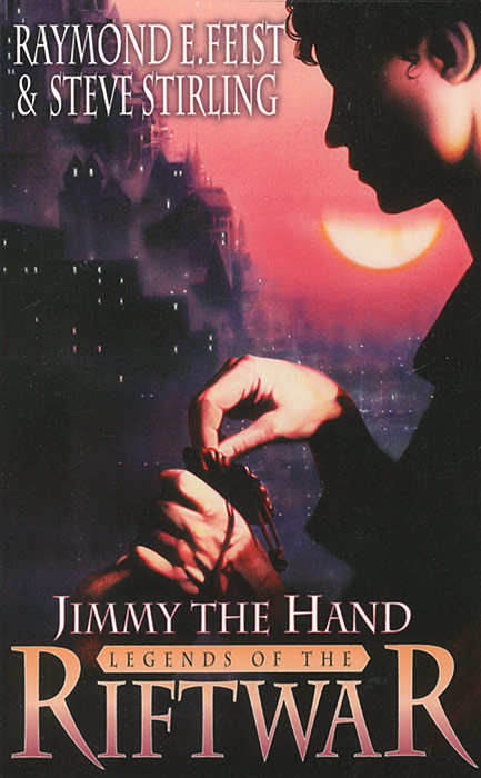 Jimmy the Hand jimmy choo man отзывы