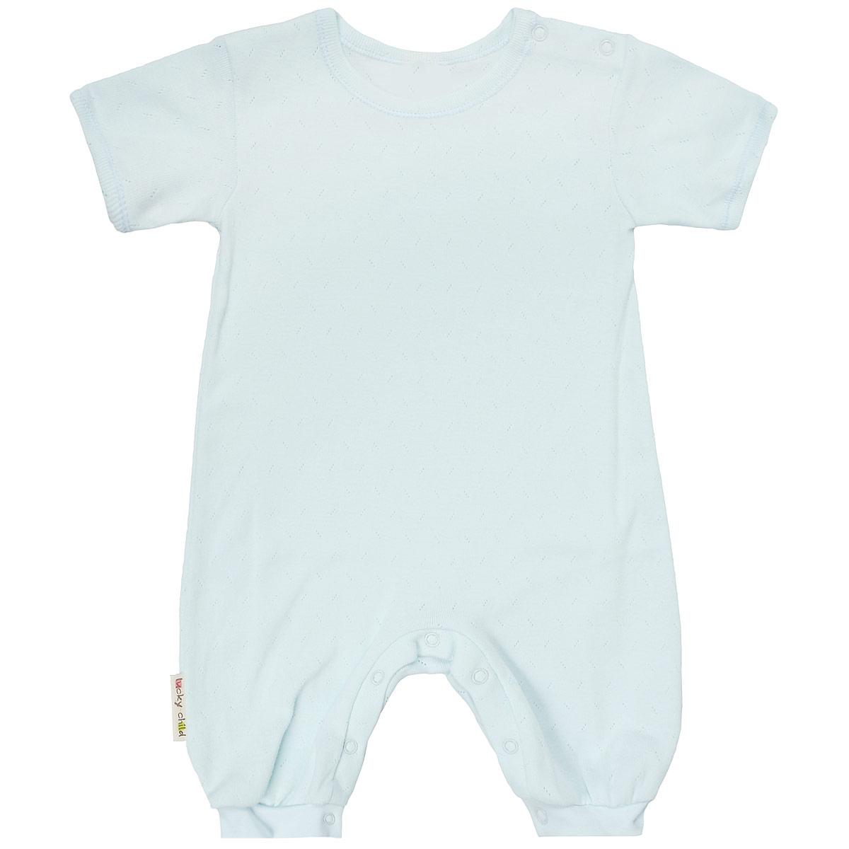 Песочник детский Lucky Child, цвет: светло-голубой. 0-28. Размер 80/86