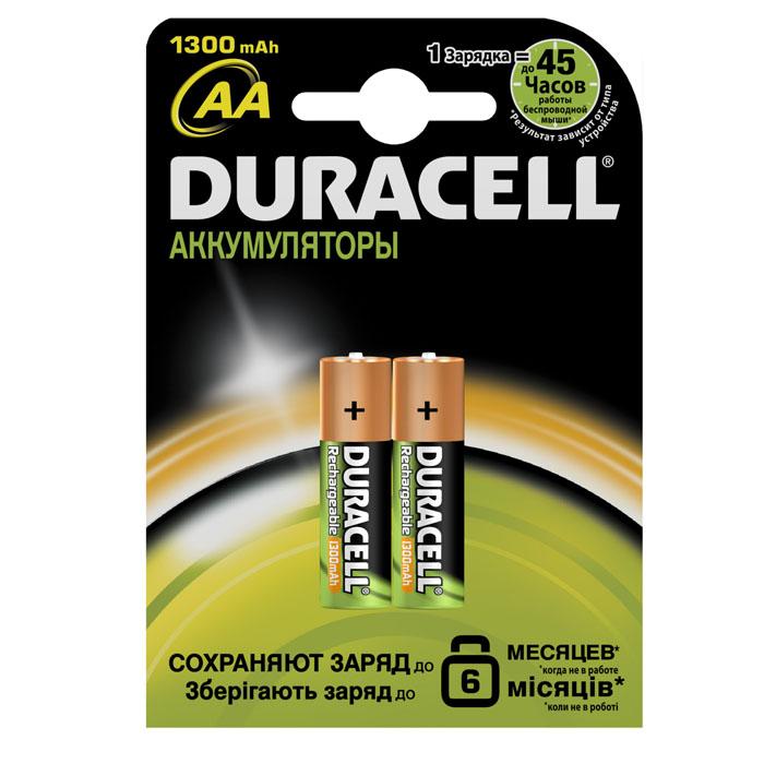 """Набор аккумуляторов """"Duracell"""", AA NiMH 1300 mAh, 2 шт"""