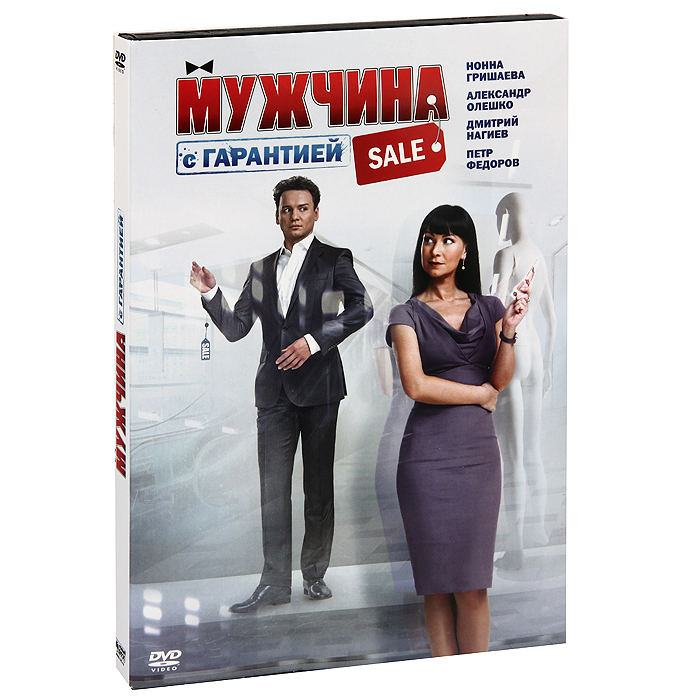Нонна Гришаева (