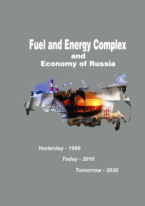 Fuel and Energy Complex and Economy of Russia p b eregha energy consumption oil price and macroeconomic performance in energy dependent african countries