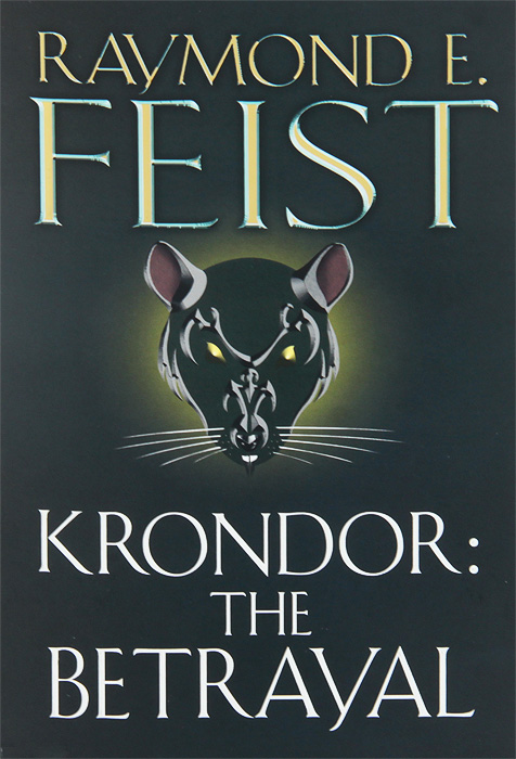 Krondor: The Betrayal clare francis betrayal