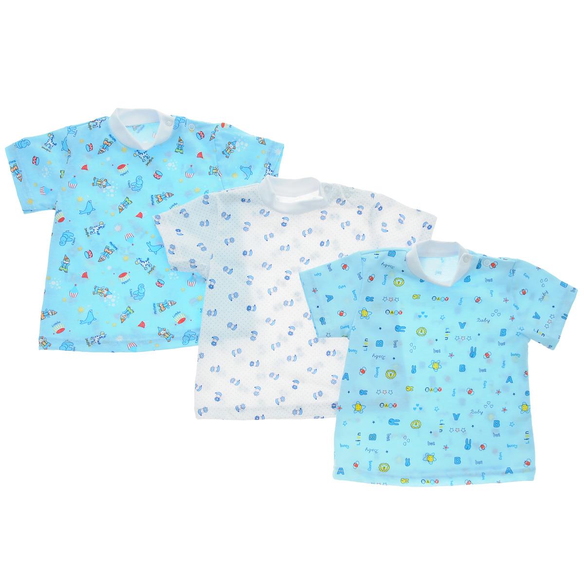 Комплект футболок для мальчика Фреш стайл, 3 цвета, 3 шт. 10-237м. Размер 68, 6 месяцев10-237мКомплект Фреш Стайл состоит из трех футболок для мальчика разных цветов с забавными рисунками. Выполненные из натурального хлопка, они необычайно мягкие и приятные на ощупь, не раздражают нежную кожу ребенка и хорошо вентилируются. Футболки с короткими рукавами и воротником-стойкой застегиваются на две застежки-кнопки по плечу, что помогает без проблем переодет малыша. Оригинальное сочетание тканей и забавный рисунок делают этот предмет детской одежды оригинальным и стильным. УВАЖАЕМЫЕ КЛИЕНТЫ! Обращаем ваше внимание на возможные изменения в дизайне, связанные с ассортиментом продукции: рисунок и цветовая гамма могут отличаться от представленного на изображении. Возможные варианты рисунков и цветов представлены на отдельном изображении фрагментом ткани.