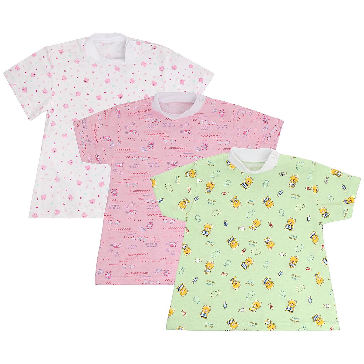 Футболка для девочки Фреш стайл, цвет в ассортименте, 3 шт. 10-237д. Размер 86, 18 месяцев10-237дКомплект Фреш Стайл состоит из трех футболок для девочки.Кофточки с короткими рукавами послужат идеальным дополнением к гардеробу малышки, обеспечивая ей наибольший комфорт. Изготовленные из натурального хлопка, они необычайно мягкие и легкие, не раздражают нежную кожу ребенка и хорошо вентилируются, а эластичные швы приятны телу малышки и не препятствуют ее движениям. Удобные застежки-кнопки по плечу помогают легко переодеть ребенка.Воротник-стойка дополнен эластичной резинкой. Украшены футболочки яркими рисунками. Оригинальный дизайн и яркая расцветка делают эти футболочки модным и стильным предметом детского гардероба. В них вашей малышке всегда будет комфортно и уютно. УВАЖАЕМЫЕ КЛИЕНТЫ! Обращаем ваше внимание на возможные изменения в дизайне, связанные с ассортиментом продукции: рисунок и цветовая гамма могут отличаться от представленного на изображении. Возможные варианты рисунков и цветов представлены на отдельном изображении фрагментом ткани.